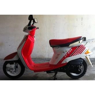 Yamaha CT 50 BELUGA