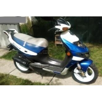 Suzuki AY 50 Katana 50