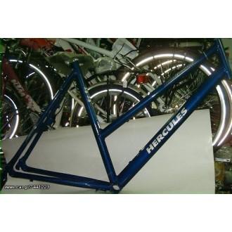 "HERCULES Πλαίσιο ποδηλάτου 28"" CITY-TREKKINK"